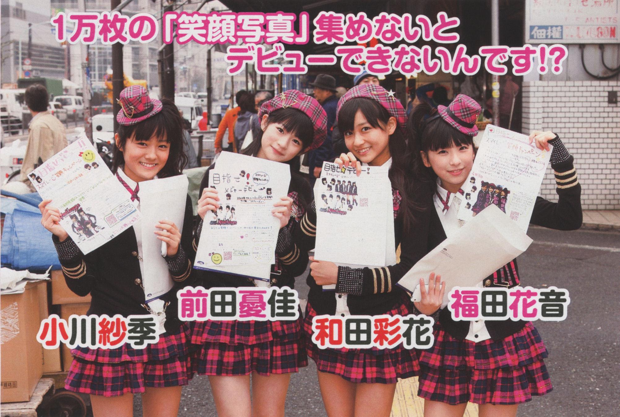 ヲタクルムが作ったアンジュルム武道館のポスターがすごい [無断転載禁止]©2ch.net->画像>63枚