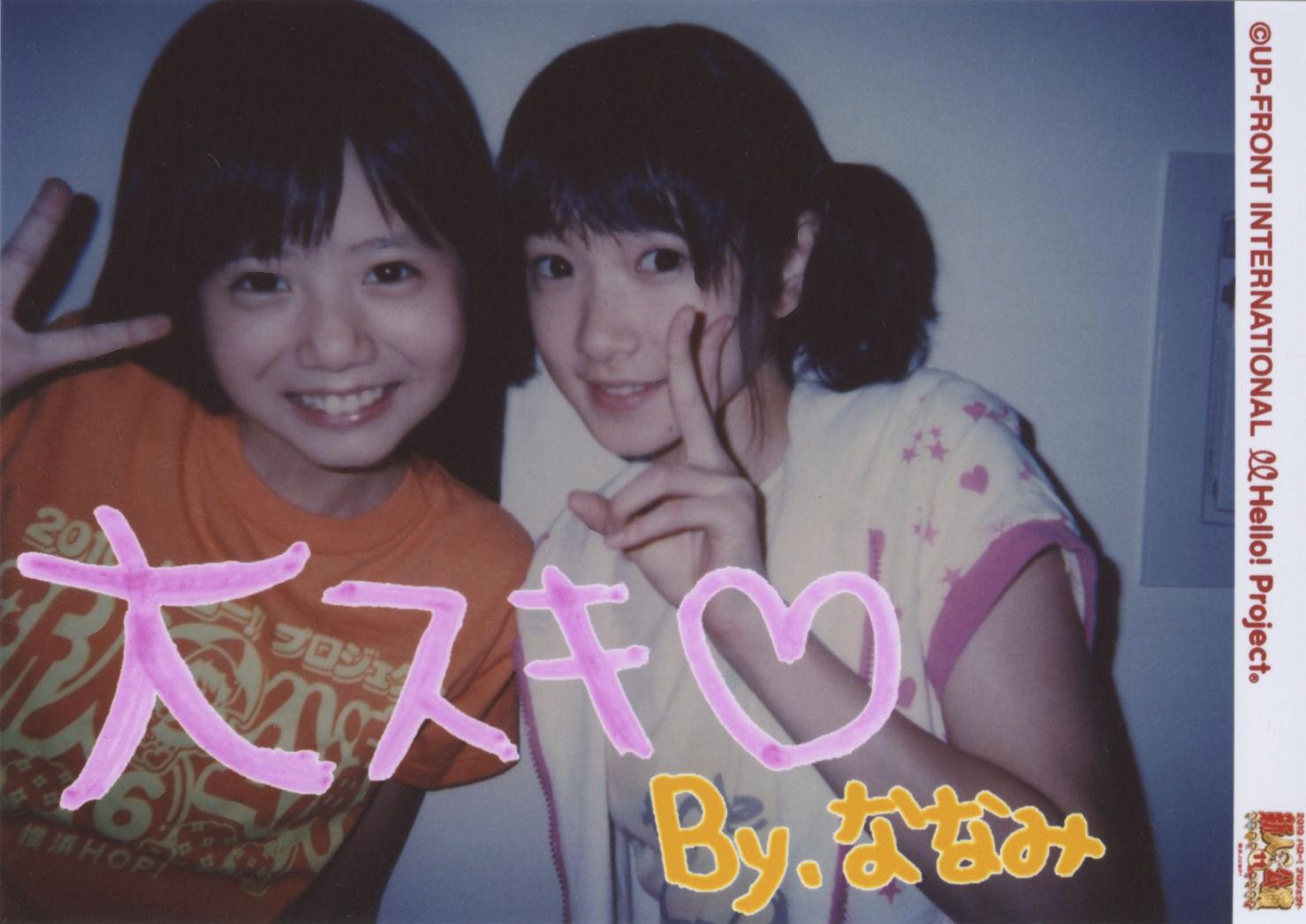 【Juice=Juice】宮本佳林応援スレPart.436【大天使】 YouTube動画>7本 ->画像>327枚