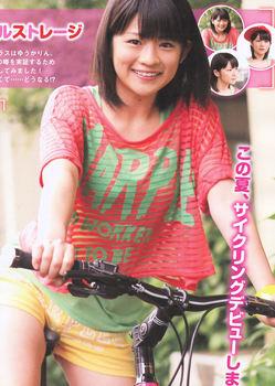 洋服が素敵な大久保桜子さん