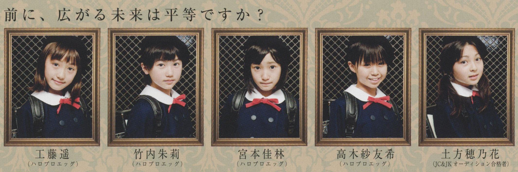 Twitter「宮本さんと稲場さんの演技はもう鞘師と工藤レベルに達している」 YouTube動画>4本 ->画像>23枚