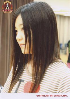 2009101108.jpg