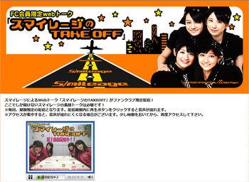 2009122401.jpg