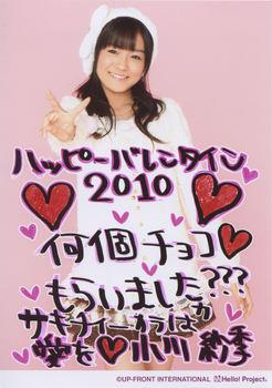 2010020303.jpg