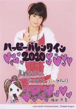 2010020304.jpg