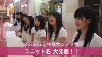 2010020745.jpg
