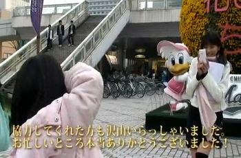 2010031461.jpg