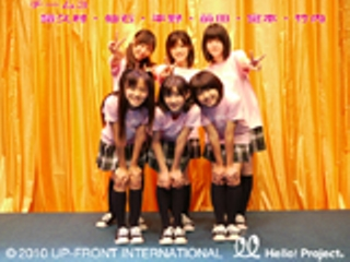 2010100516.jpg