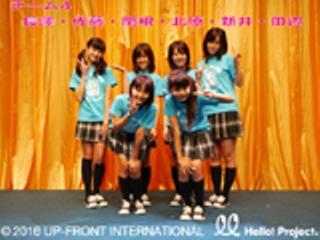 2010100519.jpg