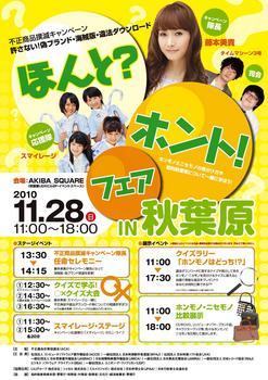2010111701.JPG