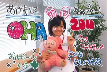 2010111801.jpg