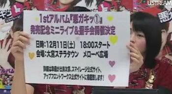 2010120927.jpg
