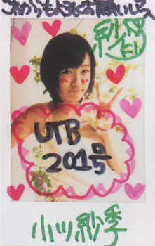 2010122306.jpg