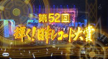 2010123040.jpg