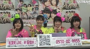 2011071411.jpg