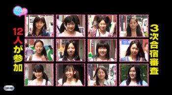 2011080537.jpg
