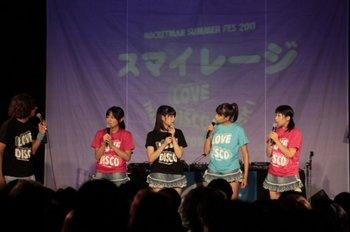 2011082301.jpg
