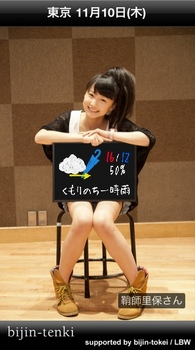 2011110901.jpg