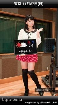 2011112508.jpg