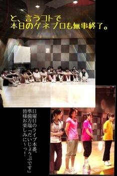 2012061601.jpg