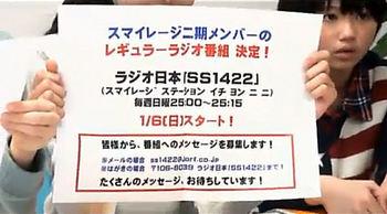 2012121919.jpg