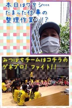 2014053102.jpg