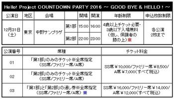 2016102403.jpg