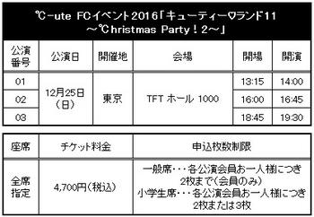 2016110507.jpg